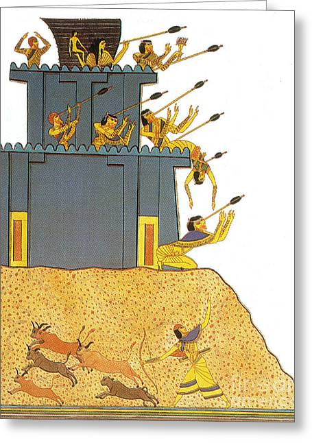 Third Army Greeting Cards - Army Of Ramesses Ii Attacks Syrian Greeting Card by Photo Researchers