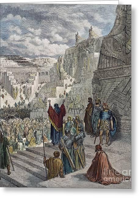 Artaxerxes & Ezra Greeting Card by Granger