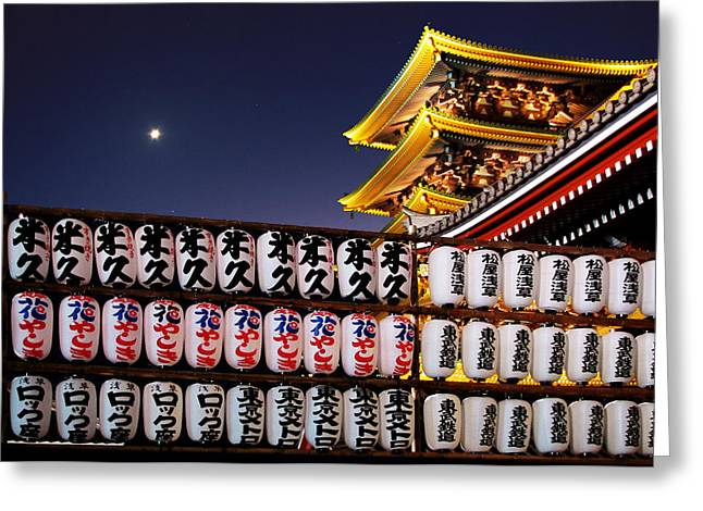 Moonlit Greeting Cards - Asakusa Kannon Temple Pagoda and Lanterns at Night Greeting Card by Christine Till