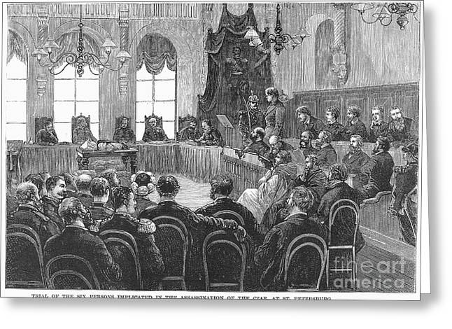 Trial Greeting Cards - Assassination Trial, 1881 Greeting Card by Granger