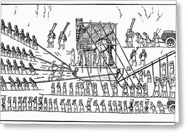 7th Century Greeting Cards - Assyria: Transportation Greeting Card by Granger