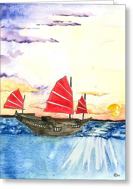 Wooden Ship Mixed Media Greeting Cards - At the Edge of the World Greeting Card by Kiana Gonzalez