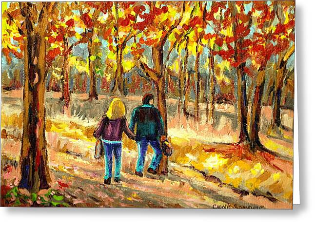 Classical Montreal Scenes Greeting Cards - Autumn  Stroll On Mount Royal Greeting Card by Carole Spandau