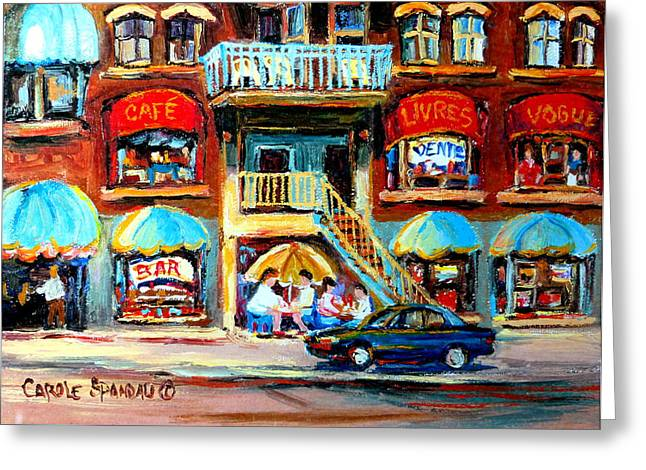 Out-of-date Greeting Cards - Avenue Du Parc Cafes Greeting Card by Carole Spandau