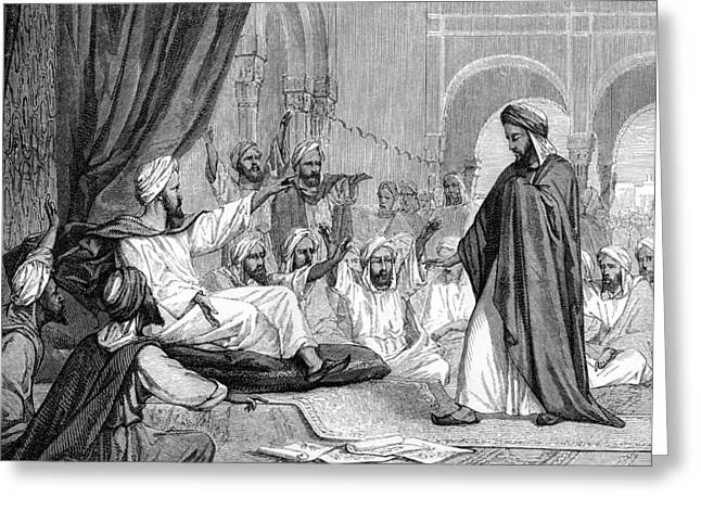 European Artwork Greeting Cards - Averroes, Islamic Physician Greeting Card by