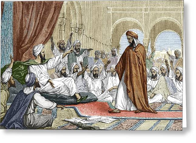 European Artwork Greeting Cards - Averroes, Islamic Physician Greeting Card by Sheila Terry