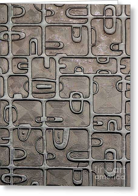 Cuenca Greeting Cards - Aztec Glass Greeting Card by Al Bourassa