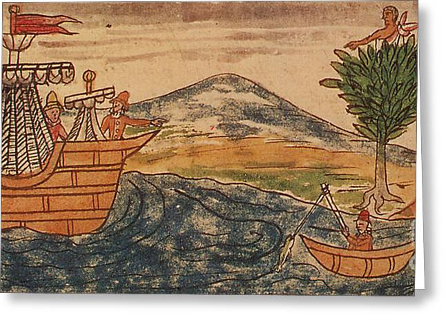 Indy Indians Greeting Cards - Aztec Guard Spots Spanish Ship, 1519 Greeting Card by Photo Researchers