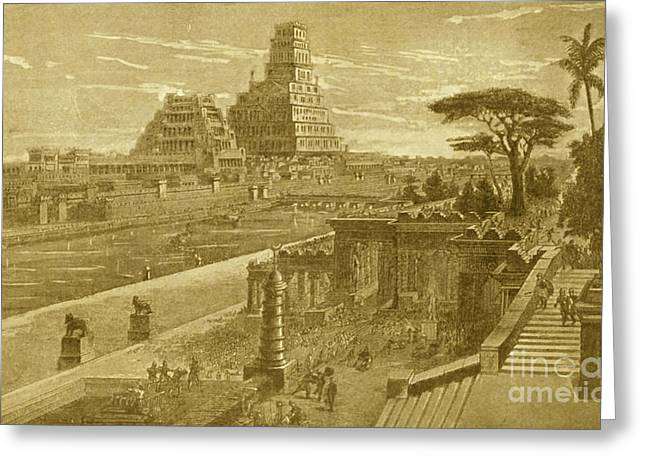 Babylon Photographs Greeting Cards - Babylon Greeting Card by Photo Researchers