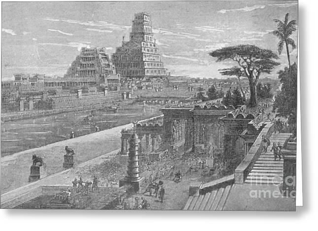 Babylonia Greeting Cards - Babylon Greeting Card by Science Source