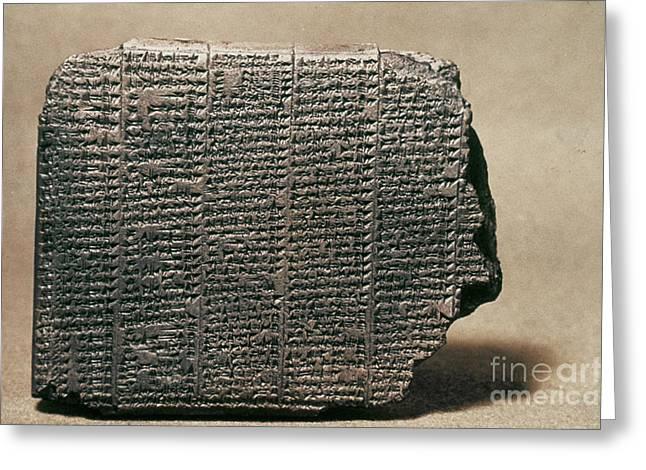 7th Century Greeting Cards - Babylonian Calendar Greeting Card by Granger