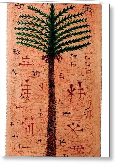 Babylon Paintings Greeting Cards - Babylonian Palm tree Greeting Card by Siran Ajel