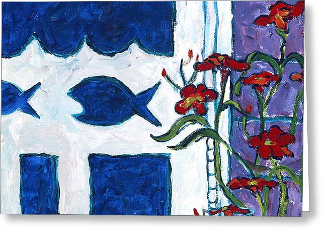 Screen Doors Paintings Greeting Cards - Back Door Guests Greeting Card by Popo  Flanigan
