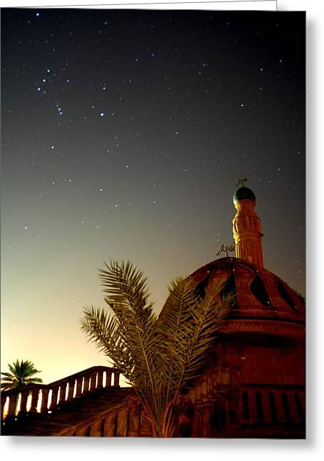 Baghdad Greeting Cards - Baghdad Mosque in the Night Greeting Card by Rick Frost