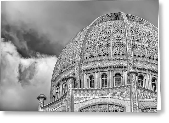Domes Greeting Cards - Bahai Greeting Card by Scott Norris
