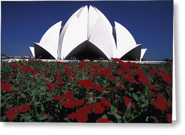 Bahai Greeting Cards - Bahai Temple Greeting Card by Axiom Photographic