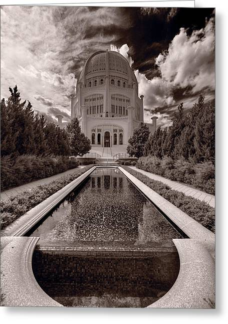 Historic Places Greeting Cards - Bahai Temple Reflecting Pool Greeting Card by Steve Gadomski