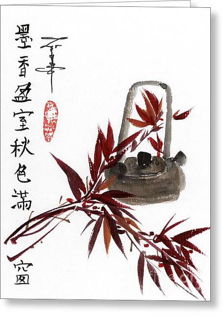 Linda Smith Greeting Cards - Bamboo and Teapot Greeting Card by Linda Smith