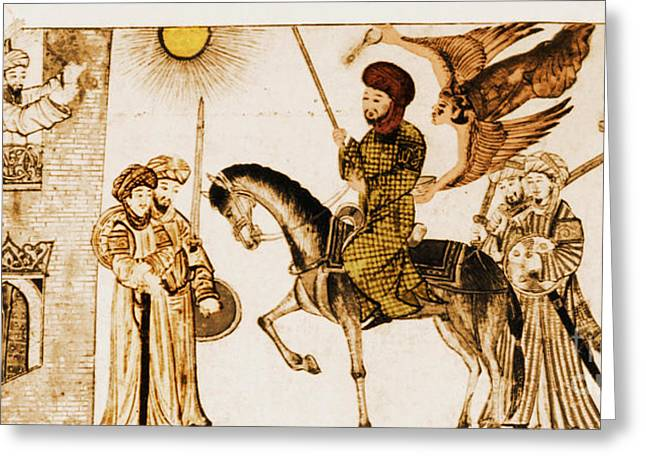 Beheading Photographs Greeting Cards - Banu Qurayza Surrendering To Muhammad Greeting Card by Photo Researchers