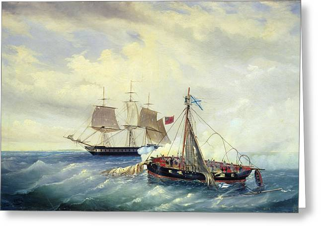 Gunsmoke Greeting Cards - Battle between the Russian ship Opyt and a British frigate off the coast of Nargen Island  Greeting Card by Leonid Demyanovich Blinov