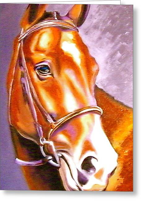 Large Format Animal Print Greeting Cards - Bay Champion Greeting Card by Susan A Becker