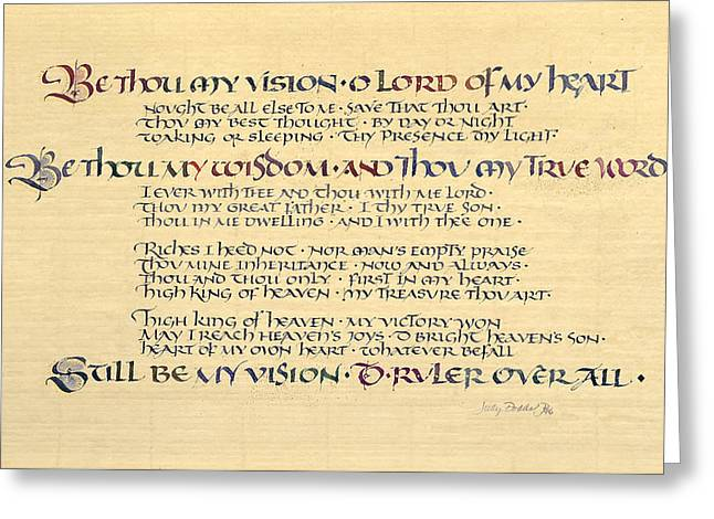 Be Thou My Vision Greeting Card by Judy Dodds