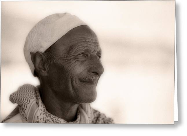Isaac Silman Greeting Cards - Bedouin portrait 3 Greeting Card by Isaac Silman