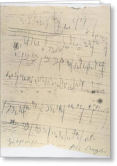 Quartet Greeting Cards - Beethoven Manuscript, 1826 Greeting Card by Granger