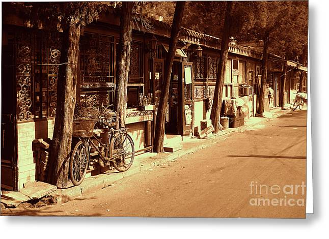 Best Sellers -  - Occupy Greeting Cards - Beijing City 8 Greeting Card by Xueling Zou