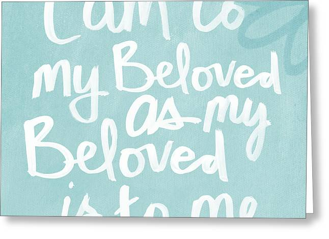 Signs Mixed Media Greeting Cards - Beloved Greeting Card by Linda Woods