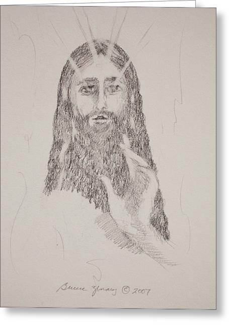 Benedictus Greeting Card by Bruce Zboray