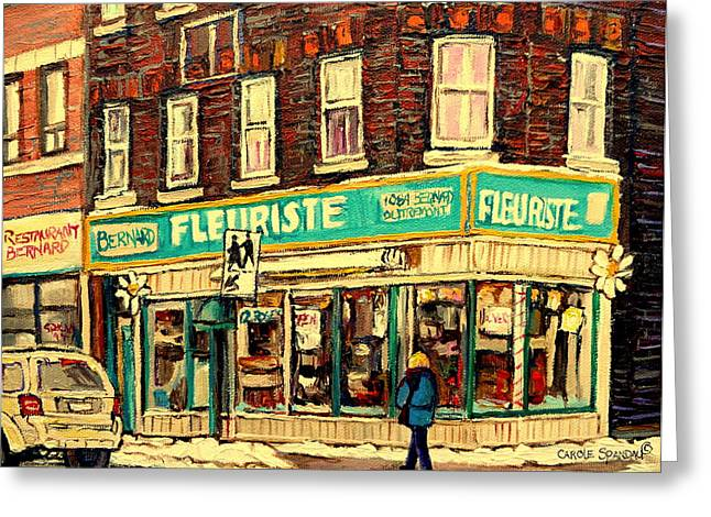 Classical Montreal Scenes Greeting Cards - Bernard Florist Greeting Card by Carole Spandau