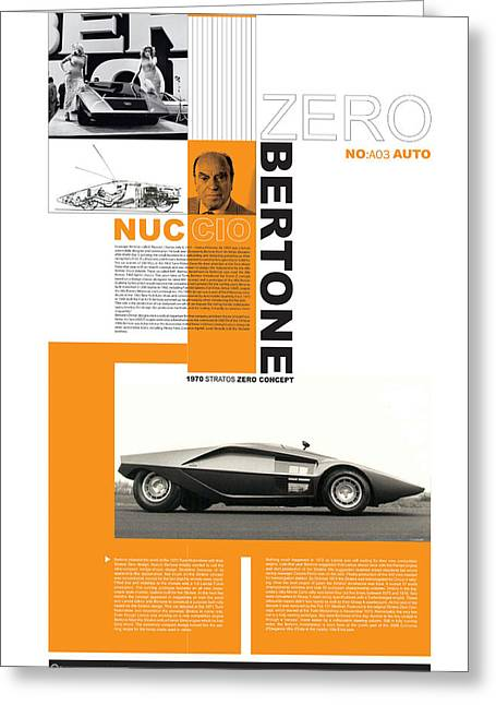 Sports History Greeting Cards - Bertone Poster Greeting Card by Naxart Studio