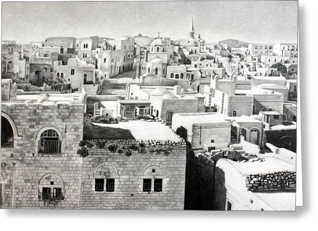 Bethlehem Old Town Greeting Card by Munir Alawi