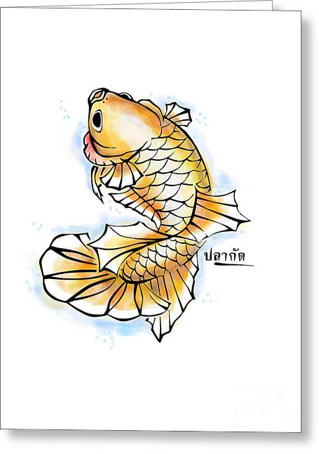 Betta Greeting Cards - Betta Gold Greeting Card by Rose Rasmussen