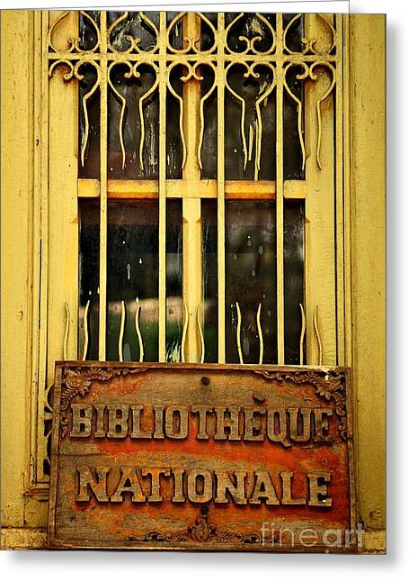 Bibliotheque Nationale Greeting Card by Dean Harte