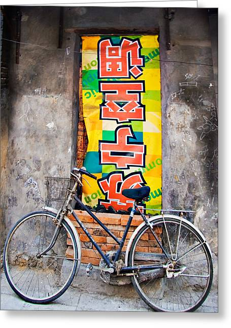 Hutong Greeting Cards - Bicycle in Beijing - with poster Greeting Card by Harry Neelam