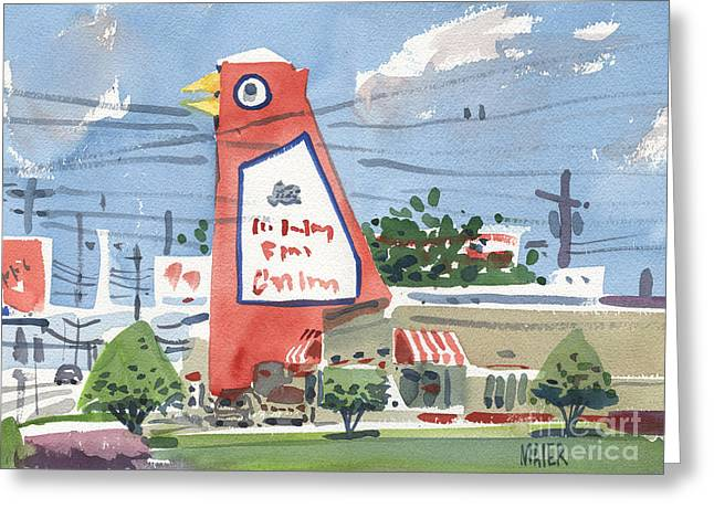Thru Greeting Cards - Big Chicken Greeting Card by Donald Maier