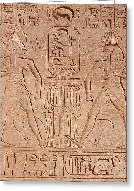 Hathor Greeting Cards - Binding the Sema for Ramesses II Greeting Card by Richard Deurer