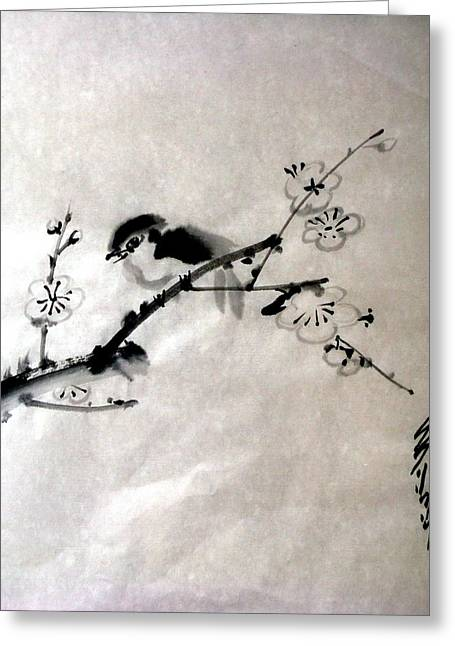 Bird In Plumtree Greeting Card by Sid Solomon