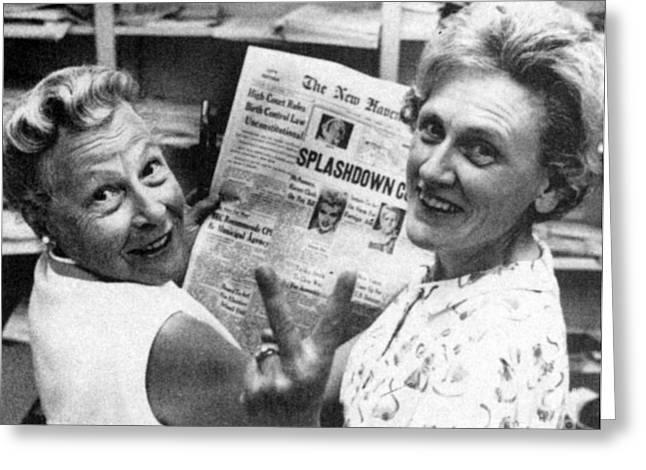 Lib Greeting Cards - Birth Control Ruling, 1965 Greeting Card by Granger