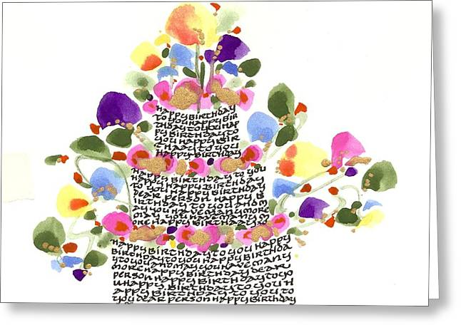 Floods Drawings Greeting Cards - Birthday Cake With Flowers And Words Greeting Card by Darlene Flood