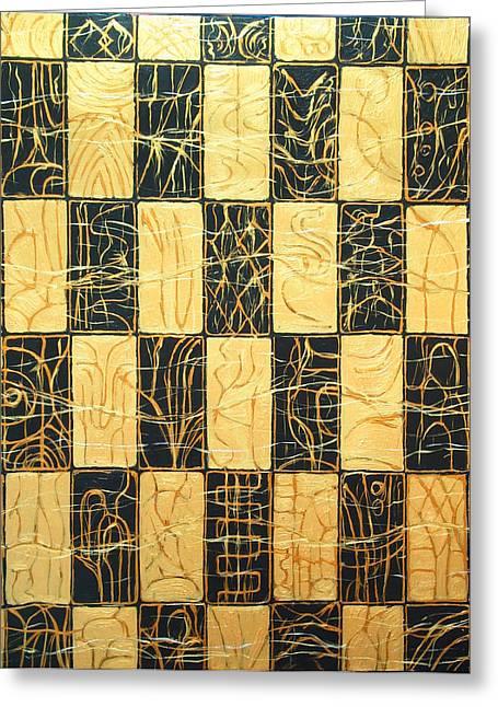 Black And Gold Japanese Checkered Pattern Greeting Card by Kazuya Akimoto