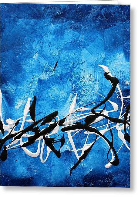 Wall Licensing Greeting Cards - Blue Divinity II by MADART Greeting Card by Megan Duncanson