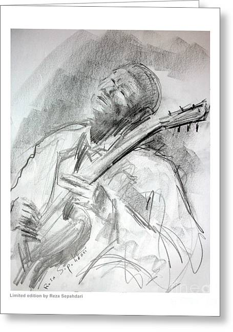Love Coffee And Music Greeting Cards - Blues master Greeting Card by Reza Sepahdari