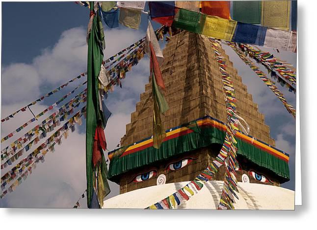Religious Photographs Greeting Cards - Bodnath Stupa Greeting Card by Nina Papiorek