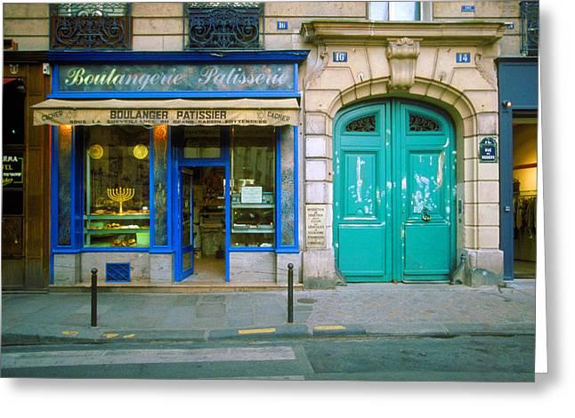 Bakeries Digital Greeting Cards - Boulangerie du Marais Greeting Card by John Galbo
