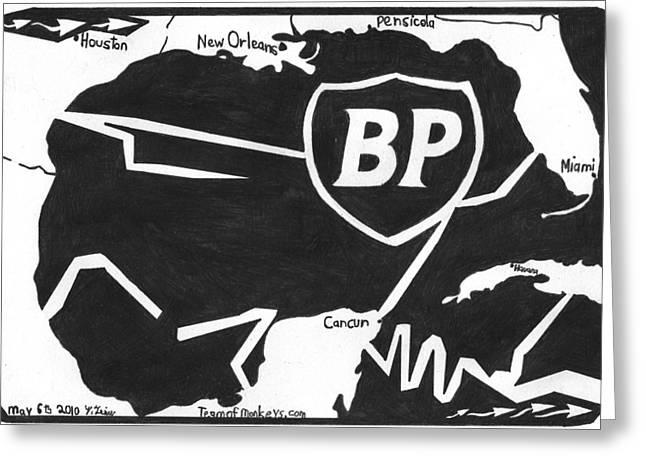 Oil Slick Greeting Cards - BP Oil Slick Greeting Card by Yonatan Frimer Maze Artist