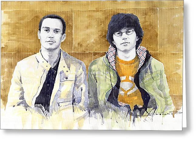 Brothers. Greeting Cards - Brothers  Greeting Card by Yuriy  Shevchuk