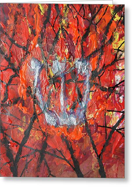 Mordecai Colodner Paintings Greeting Cards - Burning Bush Greeting Card by Mordecai Colodner